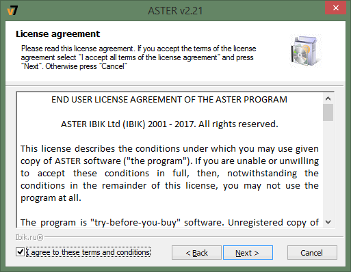 The license agreement