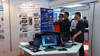 The presenatation of ASTER at the expo in China