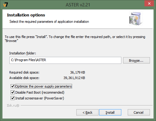 The installation parametrs dialogue box