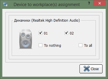 Assigning a device to multiple workstations - using speakers as an example